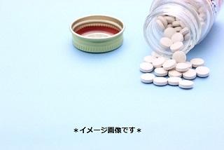 コントミン糖衣錠(クロルプロマジン)の効果