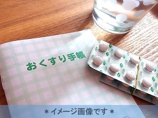 ラミクタール錠(ラモトリギン)の効果【医師が教える気分安定薬の全て】