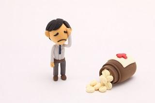 ランドセンの副作用と対処法