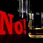 ノックビン原末の副作用と対処法【アルコール依存症治療薬】
