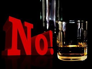 ノックビンの副作用と対処法